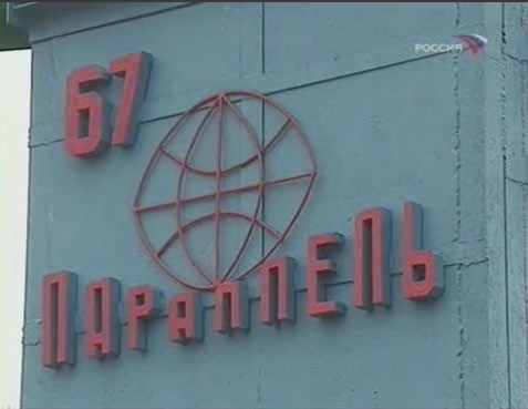 """67-я параллель, поселок Харп под Салехардом.  Колония особого режима  """"Полярная сова """".  Открывается дверь."""